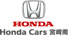 HondaCars 宮崎南